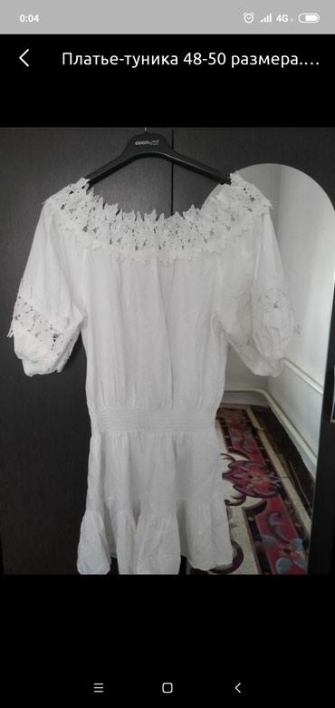 Платье-туника 50 размера. в Бишкек
