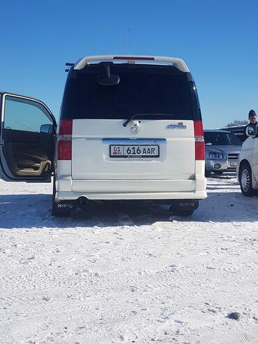 honda lead 100 в Кыргызстан: Honda Stepwgn 2.1 л. 2003 | 142 км