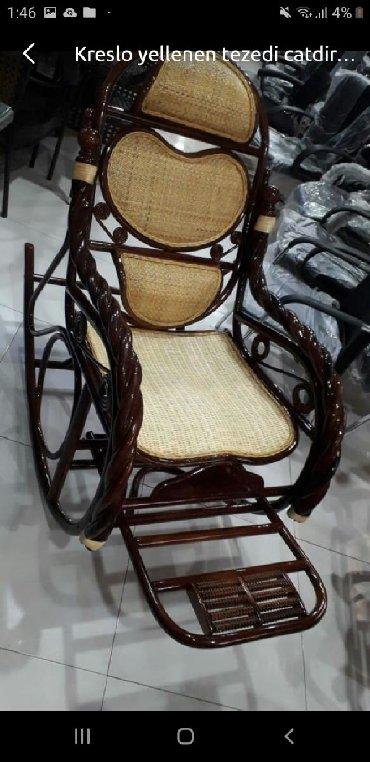 атлант кресло в Азербайджан: Кресло-качалки с достакой в адрес