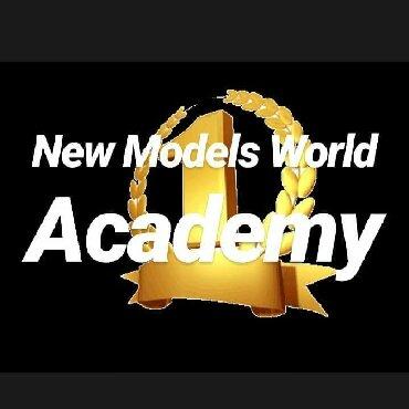 New Models World Academy - Novi Sad