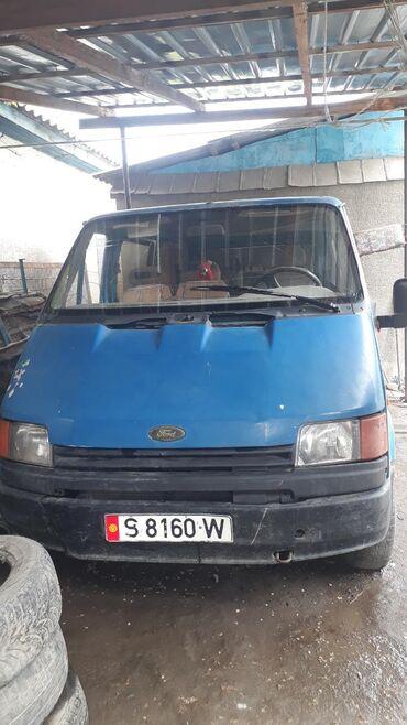 Ford в Кыргызстан: Ford Transit 3 1990   1111111 км