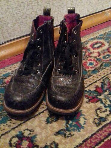 ортопедические ботинки для детей в Кыргызстан: Ботинки деми раз.33 ортопедические .кожа сост.хорошое