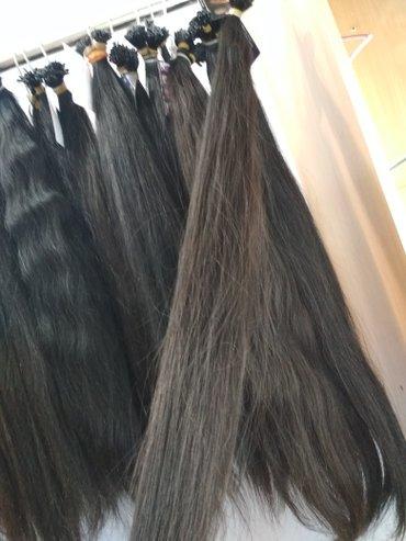 Продаю натуральные волосы для наращивания длинна от 60 см до 90 см  , в Бишкек