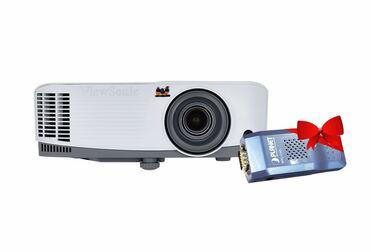 Данная модель проектора станет отличным решением для таких помещений