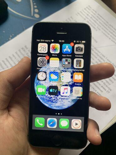 Б/У iPhone 5s 32 ГБ Серый (Space Gray)