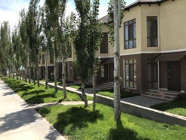 """Таунхаус """"Западный"""" расположен в в Бишкек"""