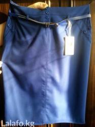 Новая, турция. синяя юбка. размер турецкий 48. в Бишкек