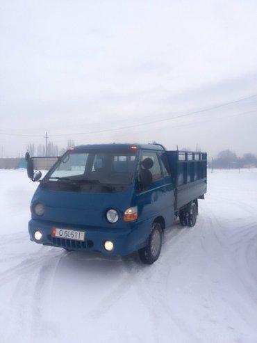 портер услуга, грузоперевозки, вывоз мусора, переезды в Бишкек