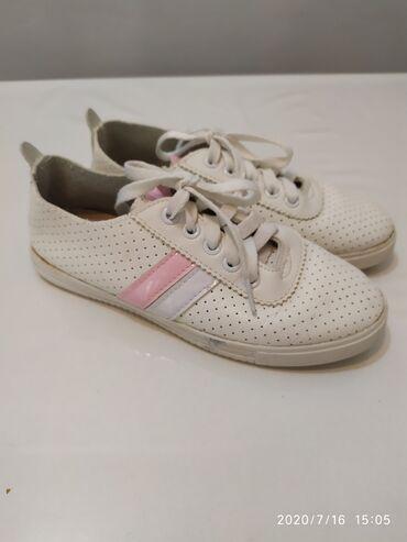 Спортивная обувь. Макасины девочковые размер 33ЗА 100 СОМ.НАХОДИТСЯ В
