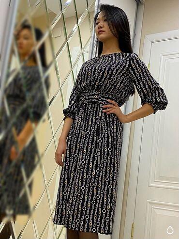 Платье. Новое. Производство: Турция