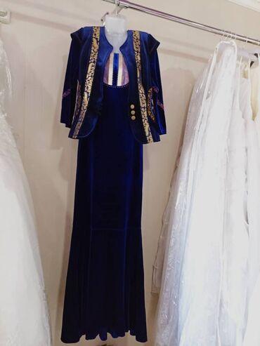 жумуш керек бала караймын in Кыргызстан | БАШКА АДИСТИКТЕР: Продаю комплект - платье c жилеткой в национальном стиле. Работа отече