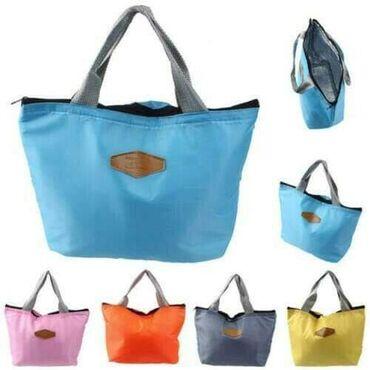 Termos Vodootporna torbica za čuvanje hraneidealna za piknik