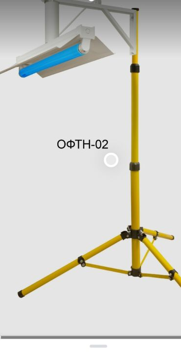 5991 объявлений: Медицинские лампы