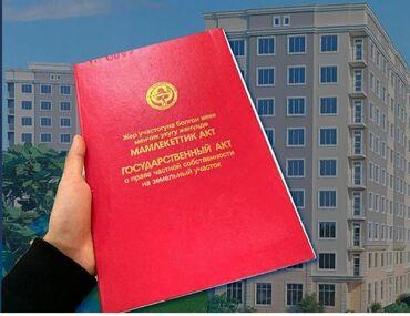 продам волосы бишкек адрес в Кыргызстан: 1 комната, 36 кв. м