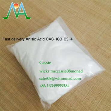 4-Methoxybenzoic Acid Pharmaceutical Grade P Anisic Acid CAS