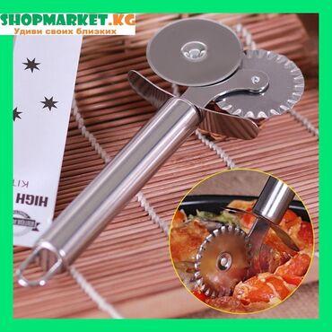 Кухонные принадлежности - Кыргызстан: Кухонный нож для теста для пиццы, кондитерские изделия, из