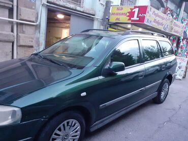 Opel Astra 1.6 l. 1999   306000 km