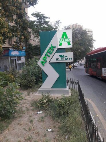 Bakı şəhərində Aptek reklamı satılır