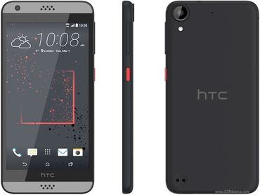 htc kaiser в Кыргызстан: HTC 630 Ушул телефондун экранын запчасын сатып алам (дисплей)