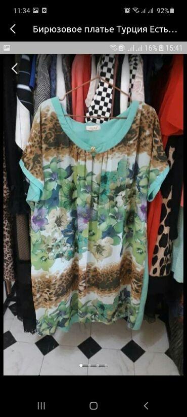 Внимание!!!!!!!!!!!!! женской одежда  доставка бесплатная