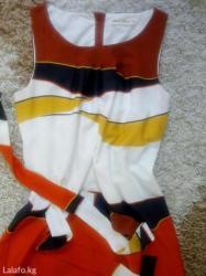 Платье села р. 46. отлич состояние. Стало мало в Бишкек