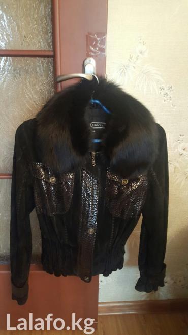 Курточка натуральная в Бишкек