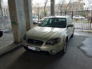 Subaru 2006 в Бишкек