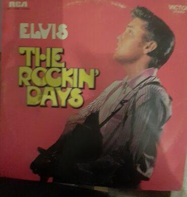 Vinyl record ELVIS PRESLEY The rockin' days