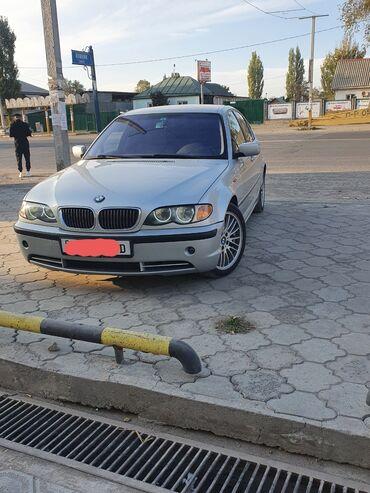 BMW 330 3 л. 2001 | 123456 км