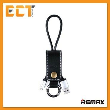 Bakı şəhərində IPhone telefon modelləri üçün Remax USB haçarlıq