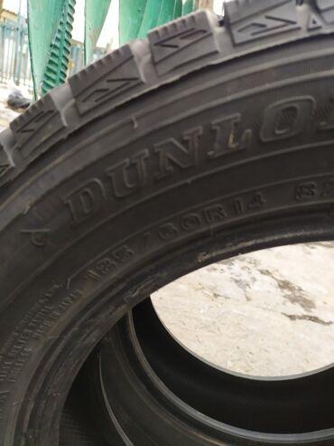 Японская видеокамера - Кыргызстан: Свежие японские шины Dunlop, комплект. Цена окончательная, дешевле не