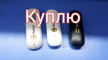 Купою модем Huawei e303 e150 e151 e153 e171 e173 e1550 e3131 в Бишкек