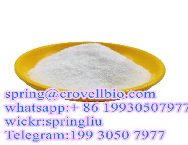 Factory supply Sodium dichloroisocyanurate CAS 2893-78-9 +86
