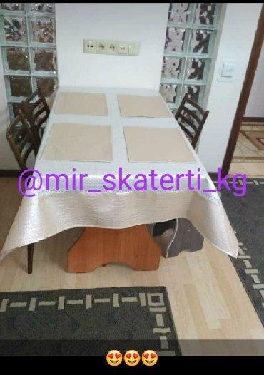 стол в гостиную в Кыргызстан: Скатерти из экокожи по размерам Вашего стола, украсят Ваш дом