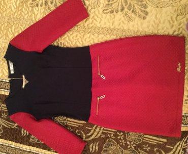 Продаю платье б/у, Турция, размер 36 (S) в Бишкек