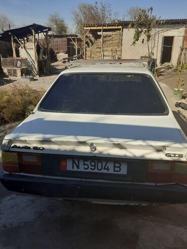 audi a4 2 8 tiptronic в Кыргызстан: Audi A4 Allroad Quattro 1.8 л. 1986