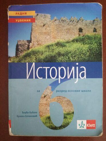 Bez - Srbija: Istorija za 6. razred, KlettKnjiga je očuvana, bez oštećenja, osim