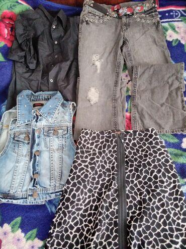 Женская одежда - Кызыл-Кия: Город Кызыл -Кия.на худенькую девушку.цена за все!!!