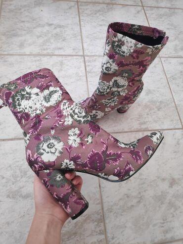 Ροζ φλοράλ μπότες