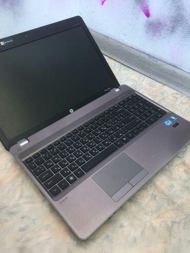 Стекольный завод в токмаке кыргызстан - Кыргызстан: 🔹Большой и мощный Ноутбук HP б/у4-ядерный. 🔹Подойдет для