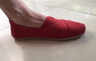 Κόκκινες εσπαντριγιες με λαστηχενια σολα ελάχιστα φορεμενες . Νο 38 Τι σε Υπόλοιπο Αττικής