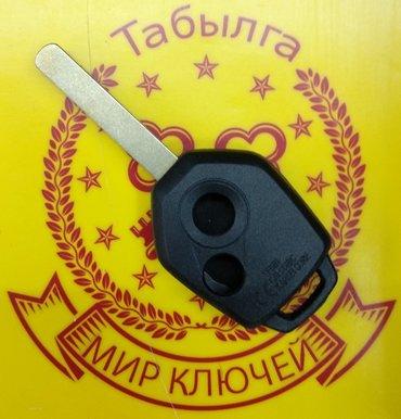 """""""МИР КЛЮЧЕЙ ТАБЫЛГА"""" SUBARU NEW. в Бишкек"""