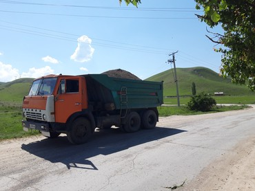 1991год. в Бишкек