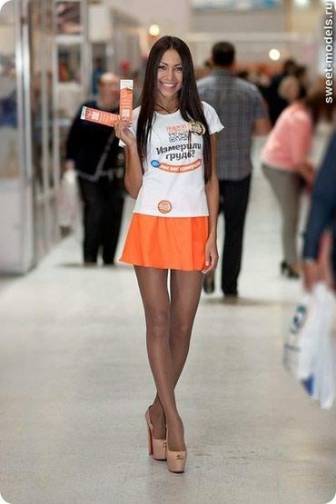ТОЛЬКО ВАТСАП! Требуется модельная в Бишкек
