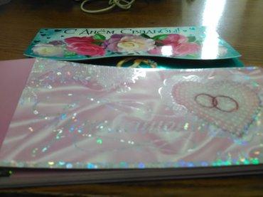 пригласительные на свадьбу 21 штука новые и 1 открытка-конвертик для в Бишкек
