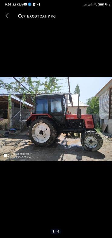 Трактор т 25 цена бу - Кыргызстан: Сельхозтехника