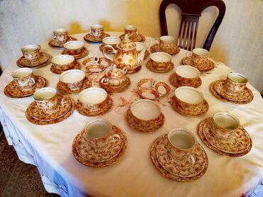 Продам Набор посуды, чайно-столовый сервиз ЧЕХИЯ!!! 12 Персон. В отлич