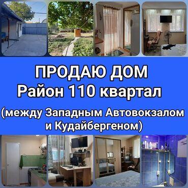 упаковщица на дому бишкек in Кыргызстан   МЕДИЦИНСКИЕ УСЛУГИ: 38 кв. м, 2 комнаты, Теплый пол