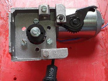 Motor za Co2 aparat 24v - Crvenka