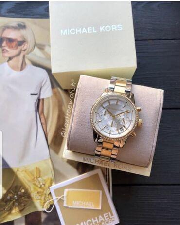посольство сша в бишкеке в Кыргызстан: Продаю абсолютно новые, женские часы Micheal Kors, в коробке с этикетк